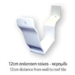 Στήριγμα αλουμινίου για κεραμίδι-τοίχου 12cm CT-400c CASA PRACTIKA