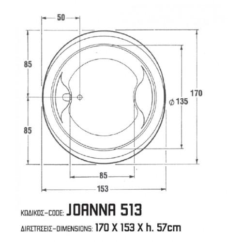 Μπανιέρα JOANNA 170x153 CASA PRACTICA 2