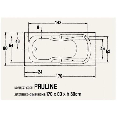 Μπανιέρα PAULINE 170x80 CASA PRACTICA 2