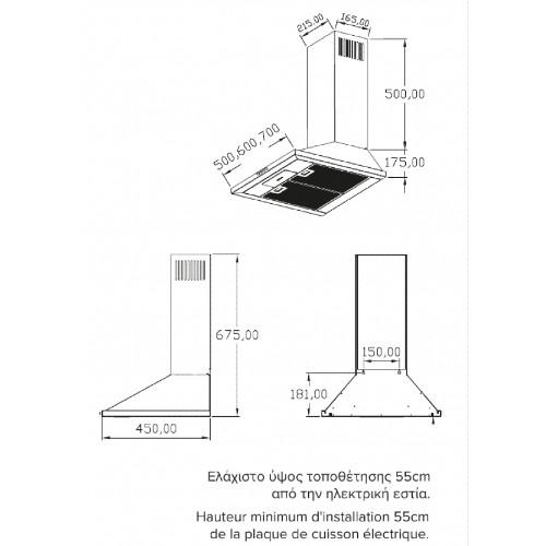 Απορροφητήρας CTW 10 CASA PRACTIKA 2